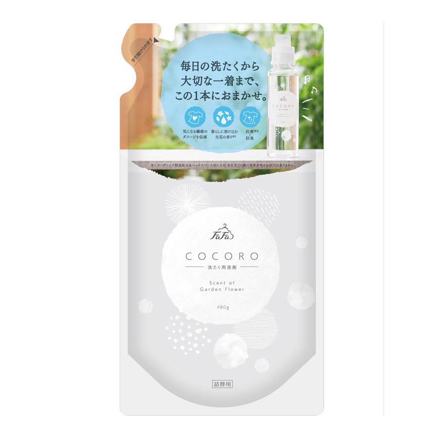 ファーファココロ洗たく洗剤 / 詰替え / 480g / 生花の香り