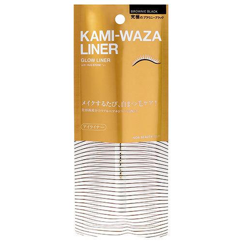 LINER / ブラウニーブラック / 0.5ml