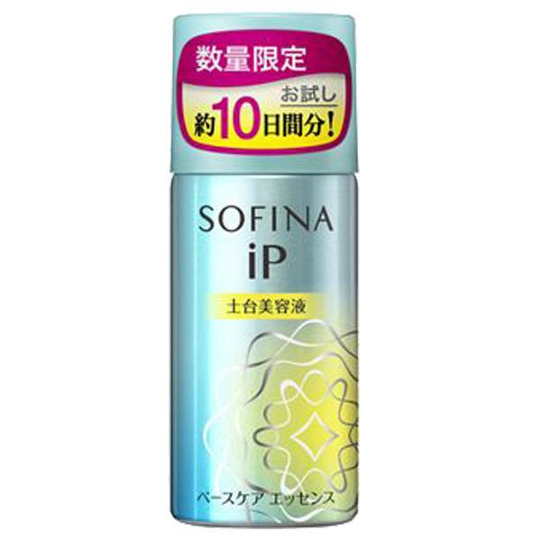 ベースケア エッセンス<土台美容液> / 30g / オーシャンエナジーの香り