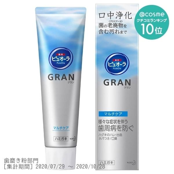 ピュオーラ GRAN マルチケア / 本体 / 100g