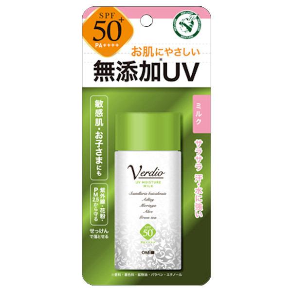 ベルディオモイスチャーUVミルクN / SPF50 / PA++++ / 40g