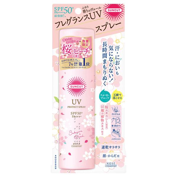 【限定品】サンカット フレグランスUVスプレー桜 / SPF50 / PA++++ / 90g / 桜&ピーチの香り