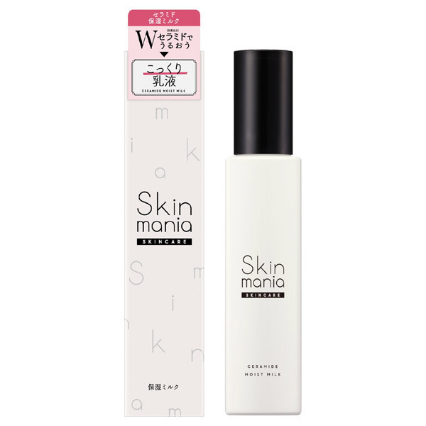 Skin mania セラミド 保湿ミルク / 120ml / しっとり / みずみずしいハーバルフレッシュの香り