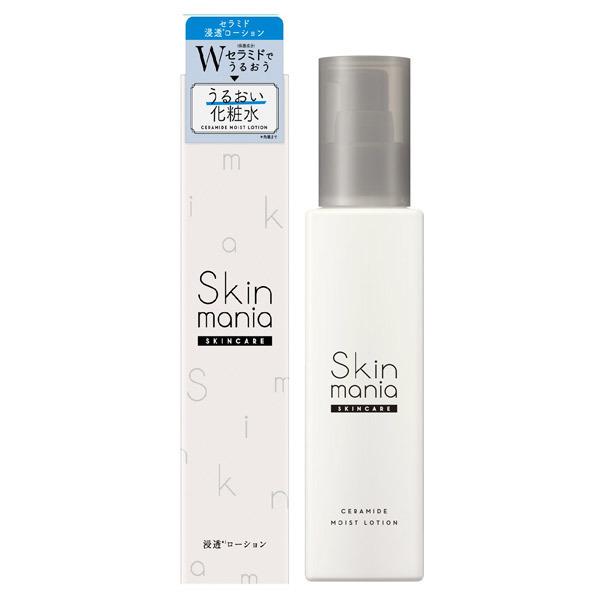 Skin mania セラミド 浸透ローション / 120ml / しっとり / みずみずしいハーバルフレッシュの香り