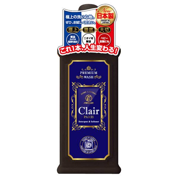 Clair PARIS / 本体(スィートソープの香り) / 1l