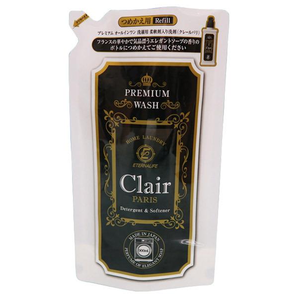 Clair PARIS / 詰替え(エレガントソープの香り) / 900ml
