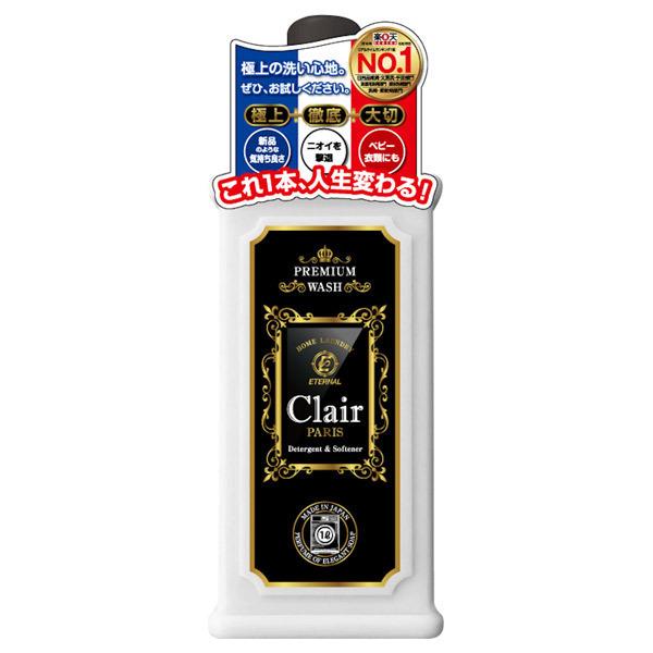 Clair PARIS / 本体(エレガントソープの香り) / 1l