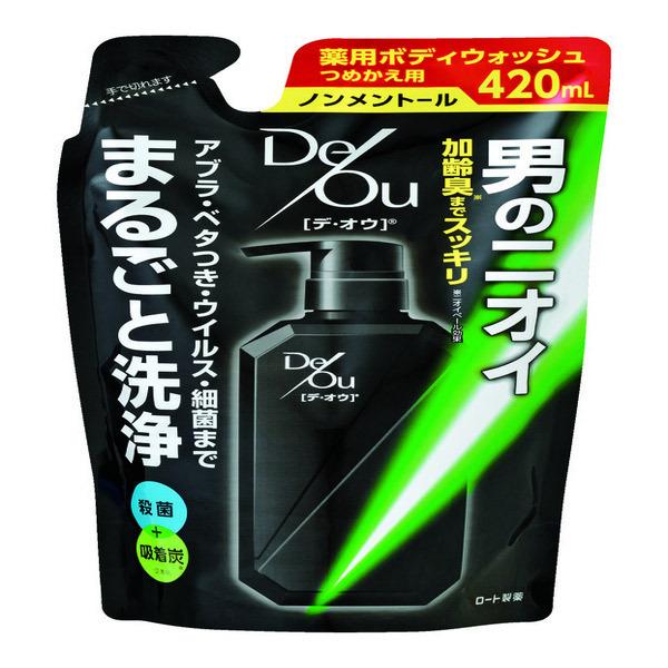 薬用クレンジングウォッシュ ノンメントール / 詰替え / 420ml