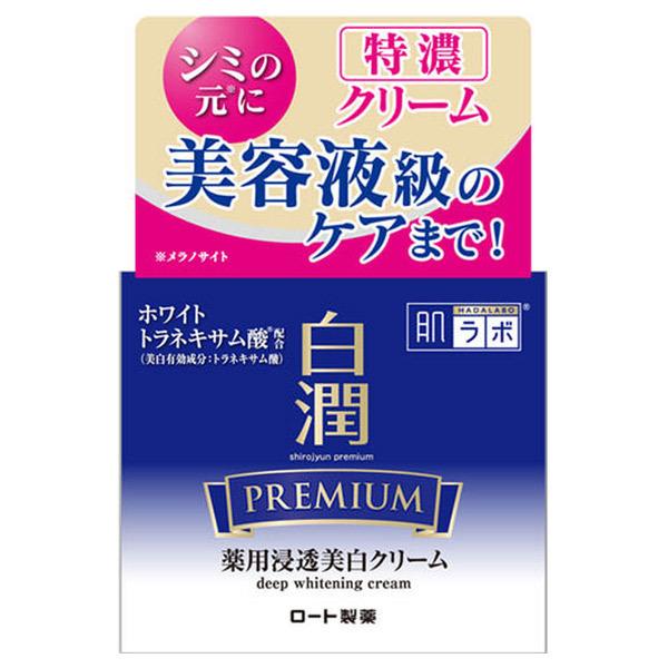 白潤プレミアム薬用浸透美白クリーム / 50g