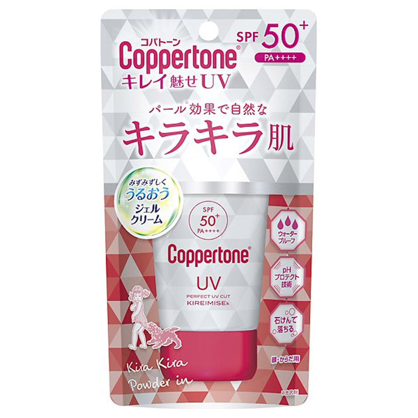 パーフェクトUVカット キレイ魅せk / SPF50 / PA++++ / 40g