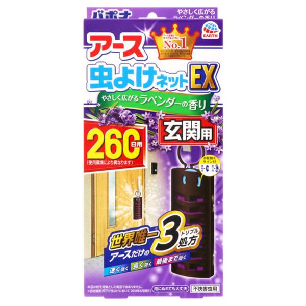 アース 虫よけネットEX 玄関用 / 260日用 / ラベンダーの香り