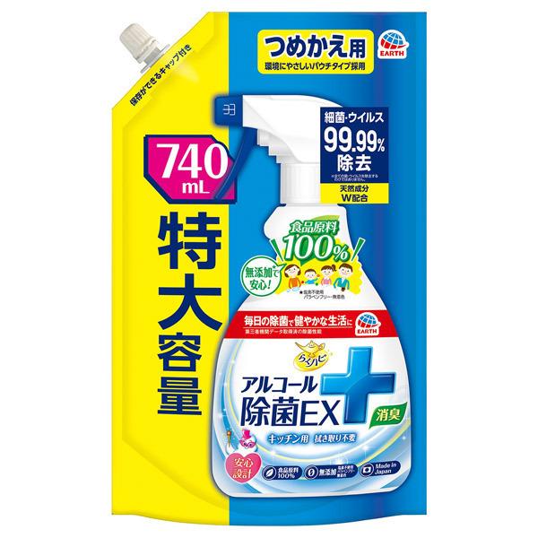 らくハピ アルコール除菌EX / 詰替え / 740ml