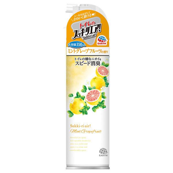 トイレのスッキーリエア!Sukki-ri air! / 350ml / ミントグレープフルーツの香り