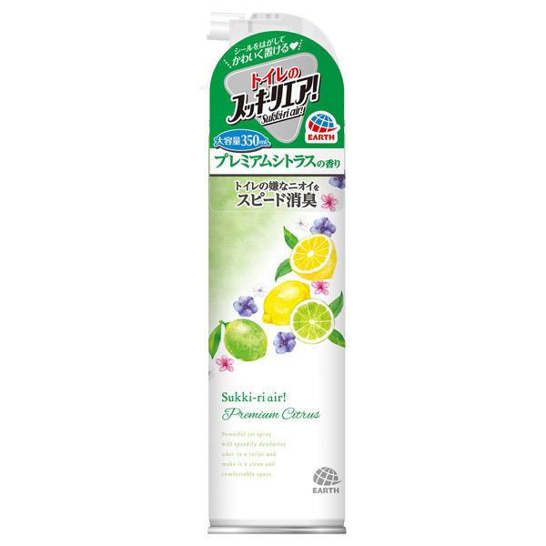 トイレのスッキーリエア!Sukki-ri air! / 350ml / プレミアムシトラスの香り