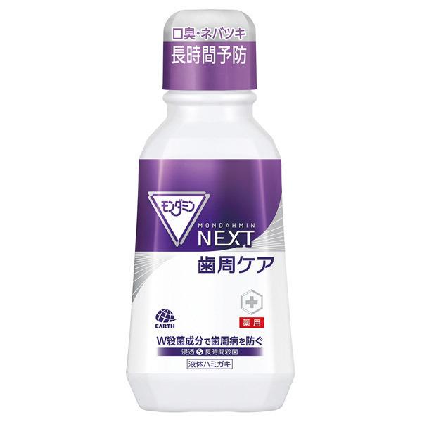 モンダミン NEXT 歯周ケア / 380ml