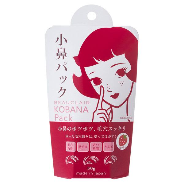 小鼻パック / 本体 / 50g / 苺の香り