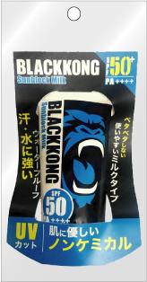 ブラックコング サンブロックミルクSPF50 / SPF50 / PA++++ / 本体 / 25ml / 白くならない / 無香料