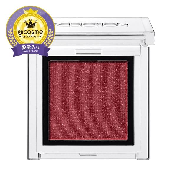 【限定品】ザ アイシャドウ / 148 Carmen Rose / 1g