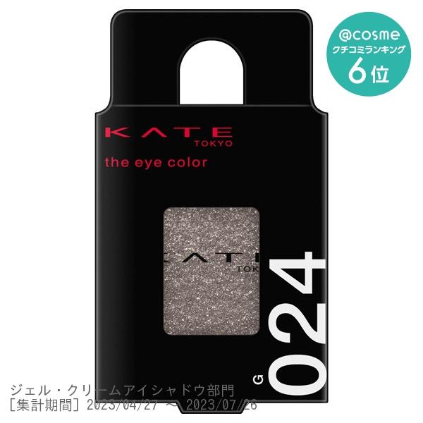 ザ アイカラー / 本体 / 024【グリッター】ダークブラウン / 1.4g