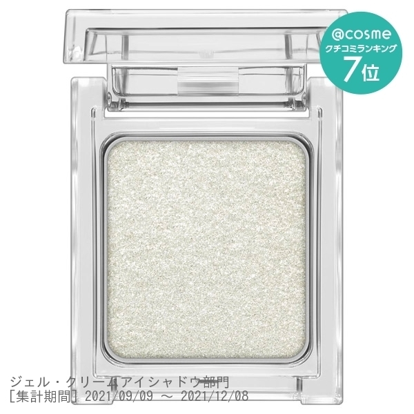 ザ アイカラー / 本体 / 004【グリッター】ホワイト / 1.4g