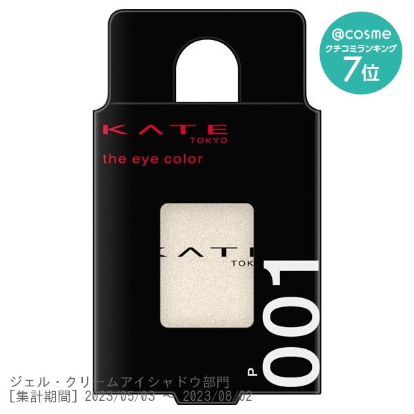 ザ アイカラー / 本体 / 001【パール】ホワイト / 1.4g