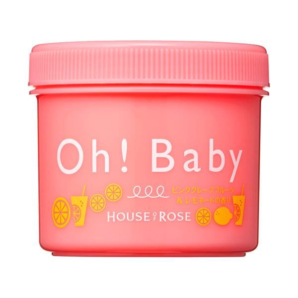 【限定品】ボディ スムーザー PL (ピンクグレープフルーツ&レモネードの香り) / 本体 / 350g / ピンクグレープフルーツ&レモネードの香り