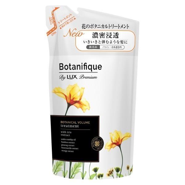 プレミアム ボタニフィーク ボタニカル ボリューム トリートメント / コンデショナー詰替え / 350g / ボタニカルフローラルクリアの香り
