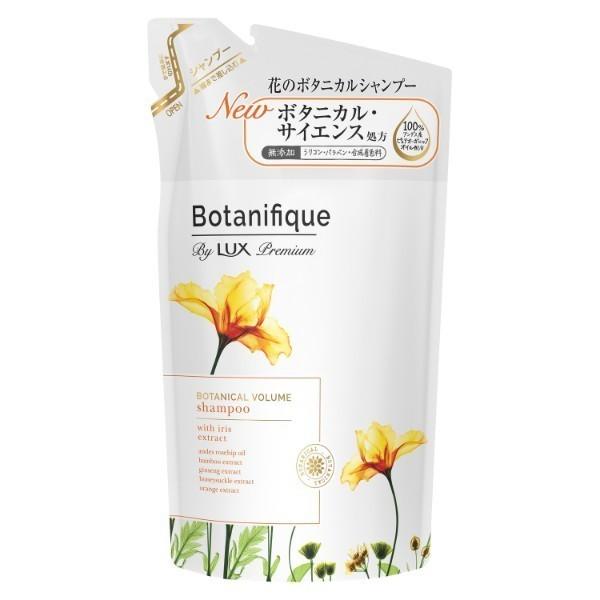 プレミアム ボタニフィーク ボタニカル ボリューム シャンプー / シャンプー詰替え / 350g / ボタニカルフローラルクリアの香り