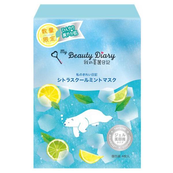 【限定品】シトラスクールミントマスク / 23ml×4枚 / 柑橘系のトロピカルなシトラスの香り