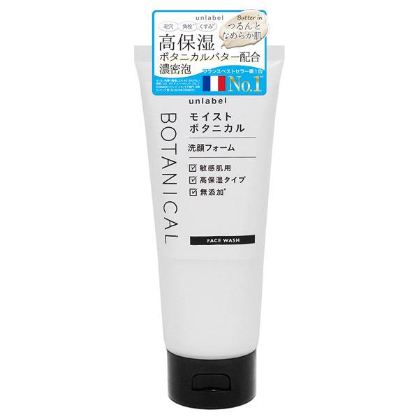 モイストボタニカル 洗顔フォーム / 本体 / 120g / 低刺激 / 無香料