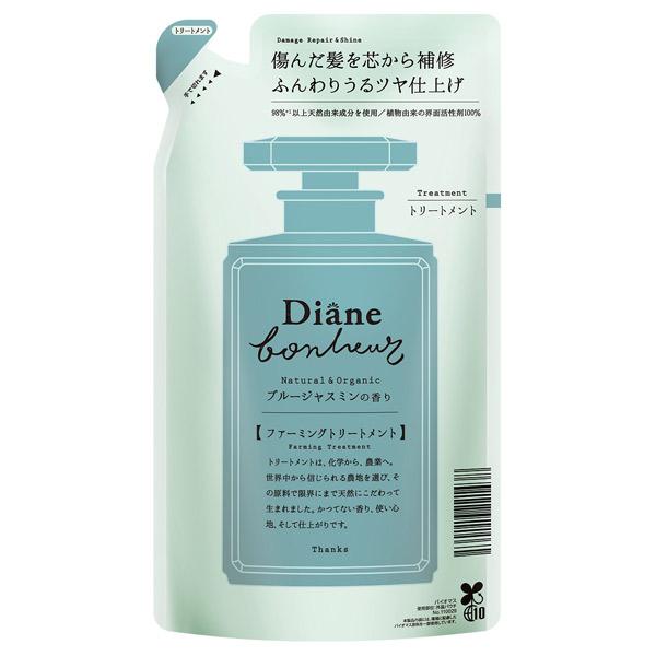 ダイアンボヌール ダメージリペア&シャイントリートメント / トリートメント詰替え / 400ml / ブルージャスミンの香り