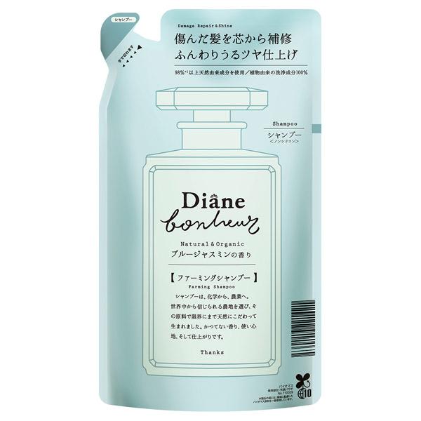 ダイアンボヌール ダメージリペア&シャインシャンプー / シャンプー詰替え / 400ml / ブルージャスミンの香り