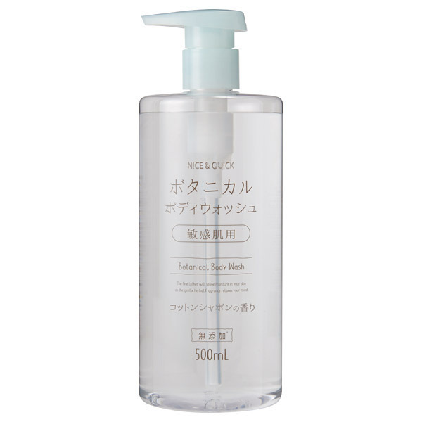 ボタニカルボディウォッシュ コットンシャボンの香り / 本体 / 500ml