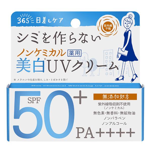 ノンケミカル薬用美白クリーム / SPF50+ / PA++++