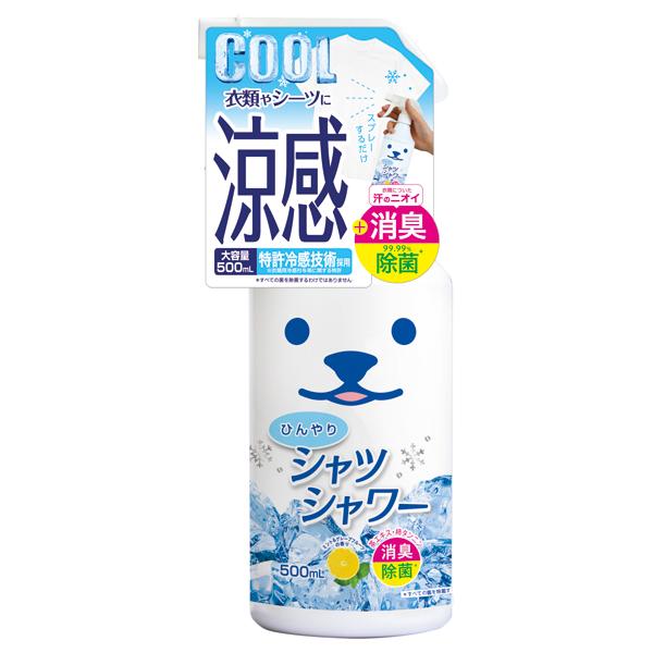 ひんやりシャツシャワー / 本体 / 500ml / ミント&グレープフルーツの香り