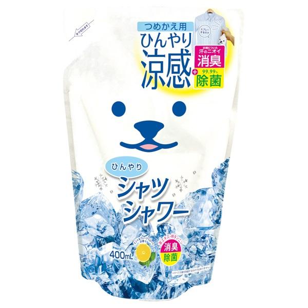 【再入荷】ひんやりシャツシャワー / 詰替え / 400ml / ミント&グレープフルーツの香り