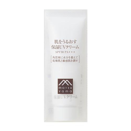 肌をうるおす保湿UVクリーム / SPF30 / PA+++ / 50g