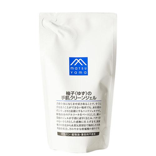 柚子(ゆず)の手肌クリーンジェル / 詰替え / 220mL