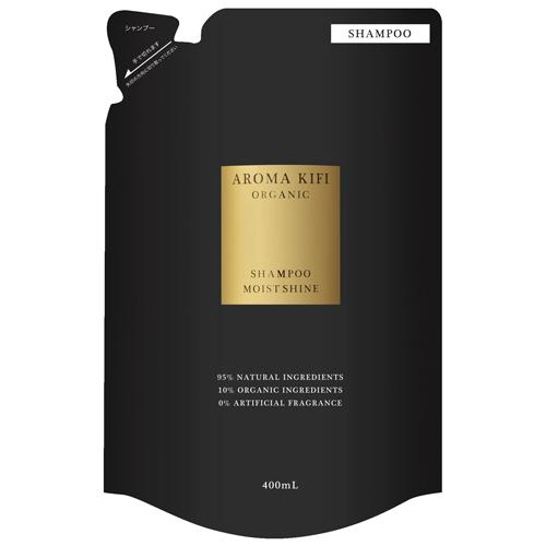 AROMA KIFI オーガニック シャンプー モイストシャイン / 詰替え / 400ml
