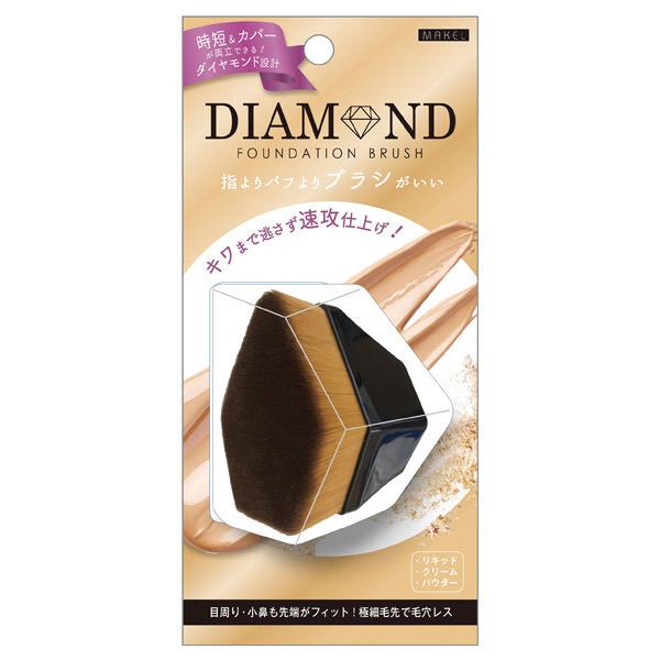 ダイヤモンドファンデーションブラシ / 本体 / W80XH170XD68