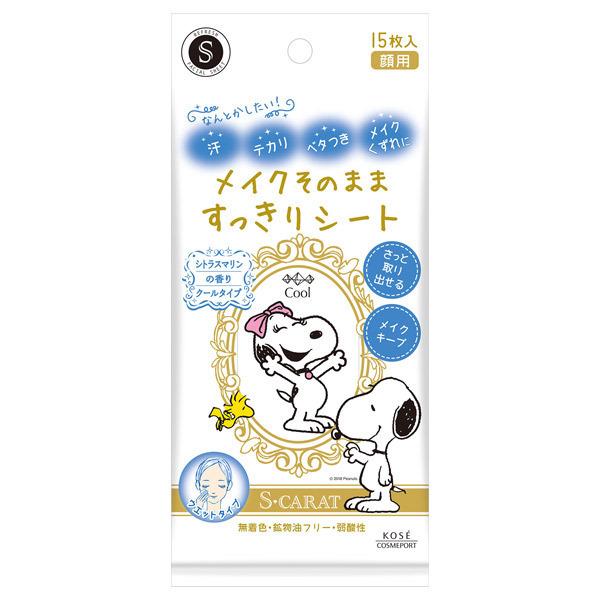 メイクそのまますっきりシート  クール / 15枚