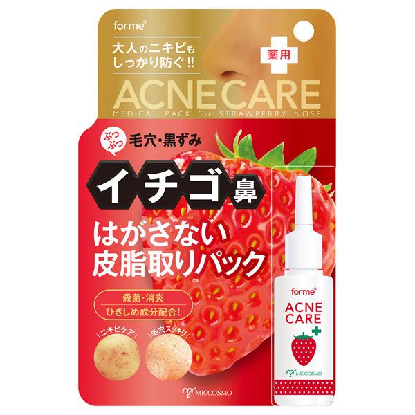 イチゴ鼻薬用はがさないパック / 本体 / 18ml