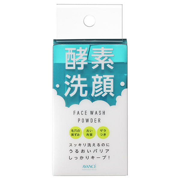 マイルド洗顔パウダー / 分包タイプ / 0.5g×14包