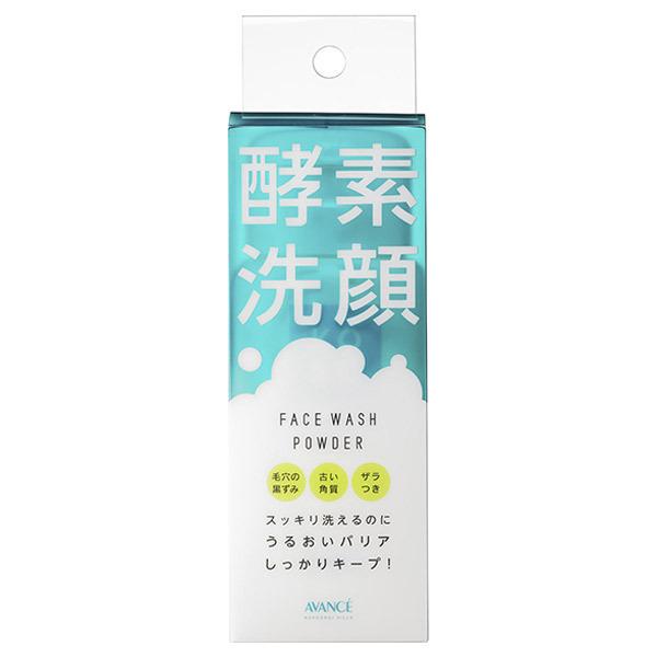 マイルド洗顔パウダー / 50g