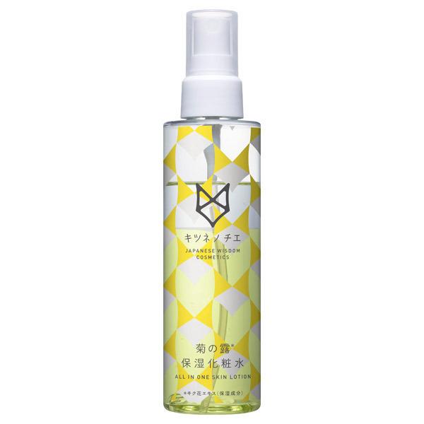 菊の露保湿化粧水 / 150ml / 優雅な菊の香り