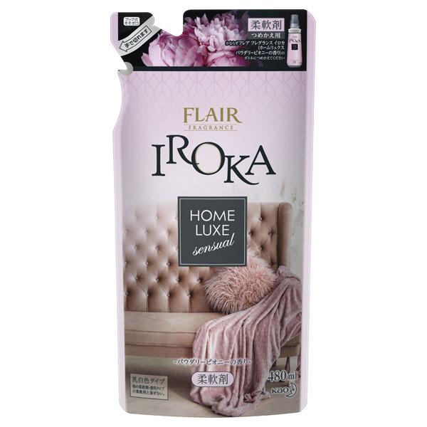 フレア フレグランス IROKA ホームリュクス パウダリーピオニー / 詰替え / 480ml / パウダリーピオニーの香り