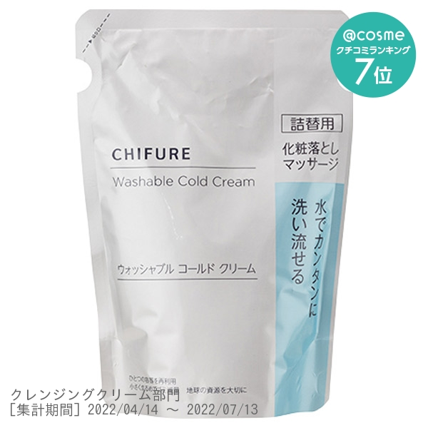 ウォッシャブル コールド クリーム / 詰替え / 300g / 無香料