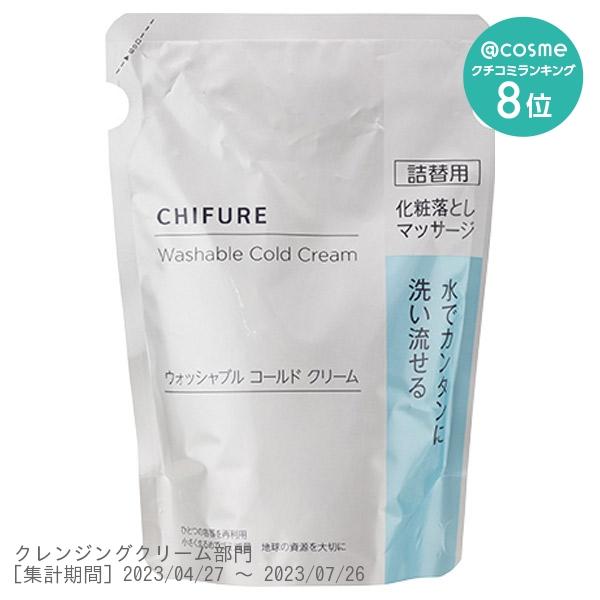 ウォッシャブル コールド クリーム / 詰替え用 / 300g / 無香料