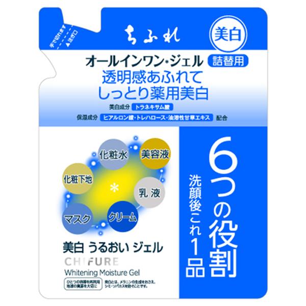 美白うるおいジェル / 詰替え / 108g