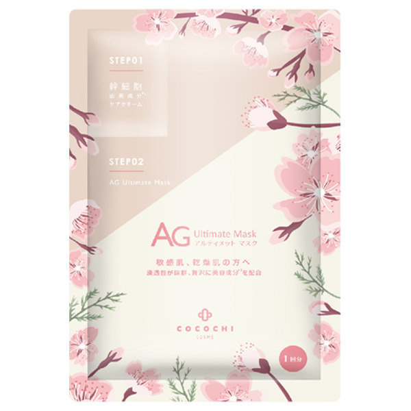 AGココチフェイシャルマスク桜 / 心和らぐ桜の香り